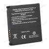 07G016004146 SBP-21 Akkumulátor 1050 mAh akku