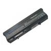 0HP287 Akkumulátor 6600mAh