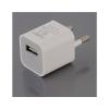 230V MICRO USB hálózati fali töltő adapter iphone apple htc samsung Lg ipod ipad mp3 mp4 mp5