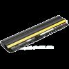 42T4856 Akkumulátor 6600 mAh