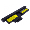 443R9256 Akkumulátor 4400 mAh 63WHr (14,4V)