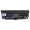 45N1161 Akkumulátor 6600 mAh