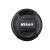 Nikon LC-62 objektívsapka, 62mm