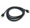 HDMI - HDMI kábel (3m) audió/videó kellék, kábel és adapter