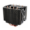 Cooler ARCTIC Freezer Xtreme Rev 2 (Intel, AMD)