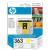 N/A HP C8773EE (363) sárga tintapatron