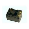 GP VCL013 Canon Camera akkumulátor