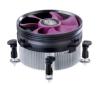 Cooler Master X Dream i117 RR-X117-18FP-R1 hűtés