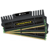 Corsair 4GB DDR3 1600Mhz Vengeance Kit2