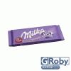 Milka Tejcsokoládé 100 g alpesi