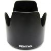Pentax PH-RBK 67 38754