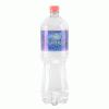NATUR AQUA ásványvíz 1,5 l szénsavmentes, eldobható palackban