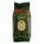 Natur Food mazsola 200 g