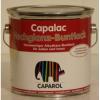 CAPALAC MAGASFÉNYŰ ZOMÁNC RAL9006