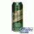 Wernesgrüner Világos sör 0,5 l dobozos