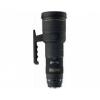 Sigma 500mm 1/4.5 APO EX DG HSM