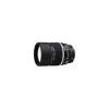 Nikon AF DC 135 mm 1/2.0 D