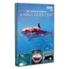 Mirax BBC Vadvilág sorozat - A nagy fehér cápa DVD