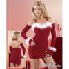 Orion Karácsonyi miniruha