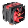 Thermaltake CL-P0596 Frio ADVANCED 4in1 CPU cooler