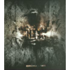 FankaDeli Reck (CD)