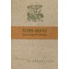 Tóth Árpád TÓTH ÁRPÁD VÁLOGATOTT VERSEK