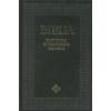 BIBLIA - KÖZEPES, ÚJ FORDÍTÁSÚ