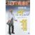 Robert Altman Dr. T és a nők (DVD)