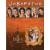 Jóbarátok - 4. évad (3 DVD)