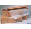 FELLOWES hulladékgyűjtő zsák iratmegsemmisítőhöz 38 literes iratmegsemmisítő