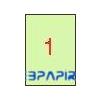 APLI 210 x 297 pasztell zöld szögletes etikett 20 lap/csom