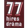 77 híres dráma