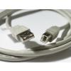 Kolink USB 2.0 nyomtató kábel