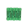 Emmerich Ready to Use 255064 800 mAh, (AAA), NiMH,