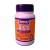 Now A & D Vitamin kapszula 100db