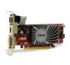 Asus Radeon HD 5450 Silent 1GB DDR3, 64bit, DVI, HDMI, D-Sub (PCIe) EAH5450 SILENT/DI/1GD3/LP videókártya