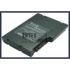 utángyártott Qosmio G35-AV600 PA3476U-1BRS 4400mAh 6 cella notebook/laptop akku/akkumulátor utángyártott