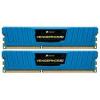 Corsair 4GB DDR3 1600MHz KIT2 Vengeance Blue