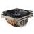 Scythe Shuriken Rev.B 64mm CPU hűtő
