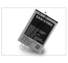 Samsung Samsung S7500 Galaxy Ace Plus/S6500 Galaxy Mini 2 akkumulátor - Li-Ion 1300 mAh - EB464358VU (csomagolás nélküli) mobiltelefon akkumulátor