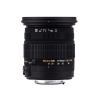 Sigma 17-50 f/2.8 EX DC OS HSM Nikon