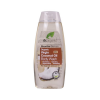 Dr.Organic Tusfürdő szűz kókuszolajjal 250ml