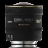 Sigma 4.5 mm 1/2.8 EX DC HSM