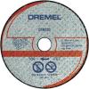 Conrad Dremel 2615S520JA DSM 520 Tégla és falazat vágótárcsa 77mm ?