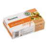 Himalaya Herbals Himalaya Herbals, Tápláló mandulás szappan – száraz bőrre, 70g