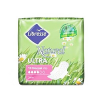 Libresse Natural Ultra - Normal 10 db