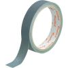 Coroplast Szövetbetétes ragasztószalag, 15MMX10M