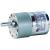 Modelcraft áttételes modell motor, 30:1, 12 V, RB350030-00101