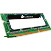 Corsair 8GB DDR3 1600MHz NB