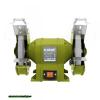 kettős köszörűgép 350W, száraz,200×16×20mm, 2950 ford/perc, P36, P80, 11kg